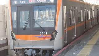 京成3100形3151F青砥駅発車!