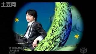 Zenryaku, tsuki no ue kara by Oikawa Mitsuhiro I´m sorry about the ...