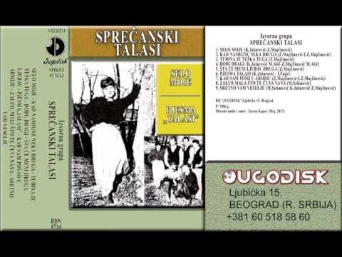 Izvorna grupa Sprecanski Talasi - Pjesma talasi - (Audio 1986)