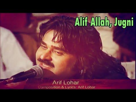 Arif Lohar - Alif Allah, Jugni