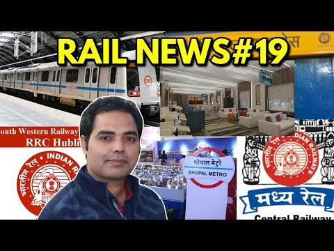 Rail News#19 , central railway record, rrc Hubli requirements, railway group result, dmrc, bhopal