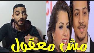 اول تعليق من شقيق مني فاروق بعد القبض عليها
