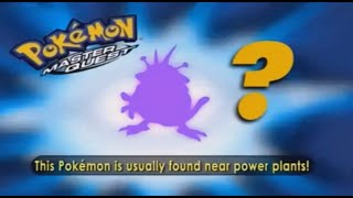 The Best Pokemon