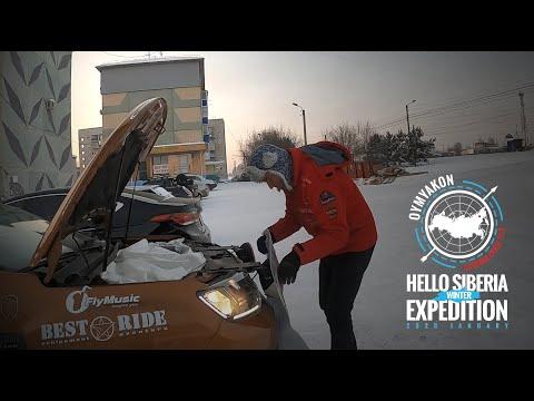 Ep25. -40 de grade Celsius, maşina începe să plângă. Siberia îşi arată adevărata față