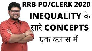 COMPLETE INEQUALITY IN SINGLE CLASS || ANKUSH LAMBA