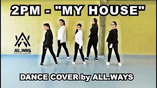 2PM (투피엠) - MY HOUSE (우리집) -  Dance Cover by ALL.WAYS + Rehe…