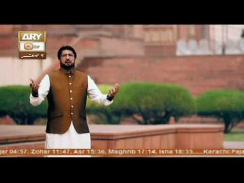 Kalm e Iqbal - Jawab e Shikwa - 9th November 2016 - ARY Qtv