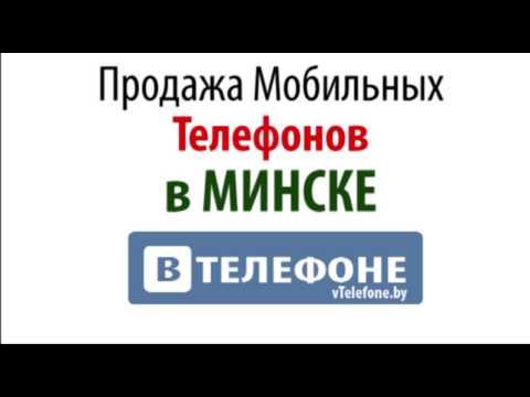 Круглосуточные аптеки в Минске - адреса и телефоны