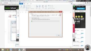 #10 nPDF 변환 프로그램 설치과정 안내 영상 강의