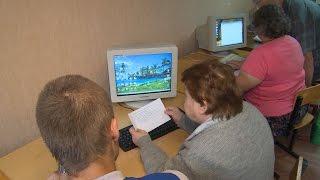 Пенсионеров обучат компьютерной грамотности