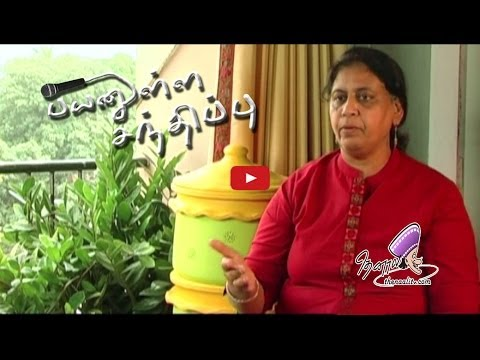 Waste Management at home