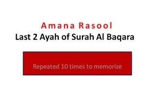 Amana rasoolu repeated 10 times to memorize