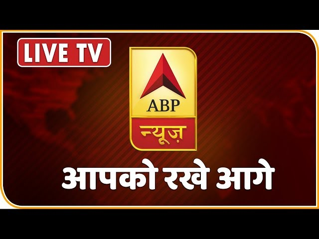 ABP News is LIVE | Latest News of the Day 24*7
