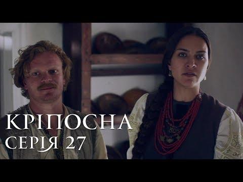 КРЕПОСТНАЯ | СЕРИЯ 27 | Сериал | Мелодрама