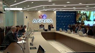 Деятельность АЛРОСА рассмотрел Айсен Николаев на совещании в Москве