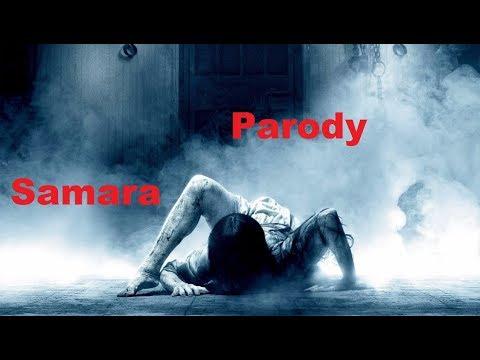 Horor Samara/ parody