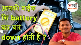 motorcycle battery charging system problem solution