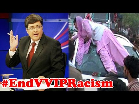 End VVIP Racism: India's patience running out : The Newshour Debate (19th May 2015)