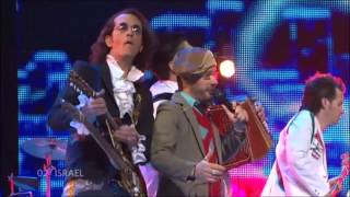 Eurovision 2007 Semi Final 02 - Teapacks - Push the Button - Israel