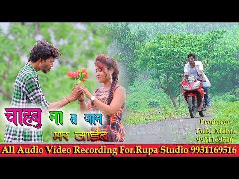 Priya का सबसे हिट  Sad Song  Chahbu_Na_T_Mar _ Jaib Hum 2018 Full HD,Singer-Deepak Deewana