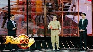 [黄金100秒]西柏坡讲解员能说会唱 高科技融入纪念馆展览  CCTV综艺