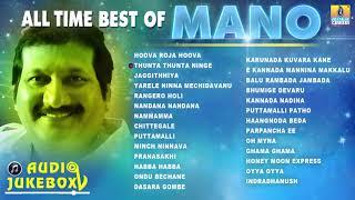 All Time Best Of Mano - Mano Super Hit Kannada Songs Jukebox