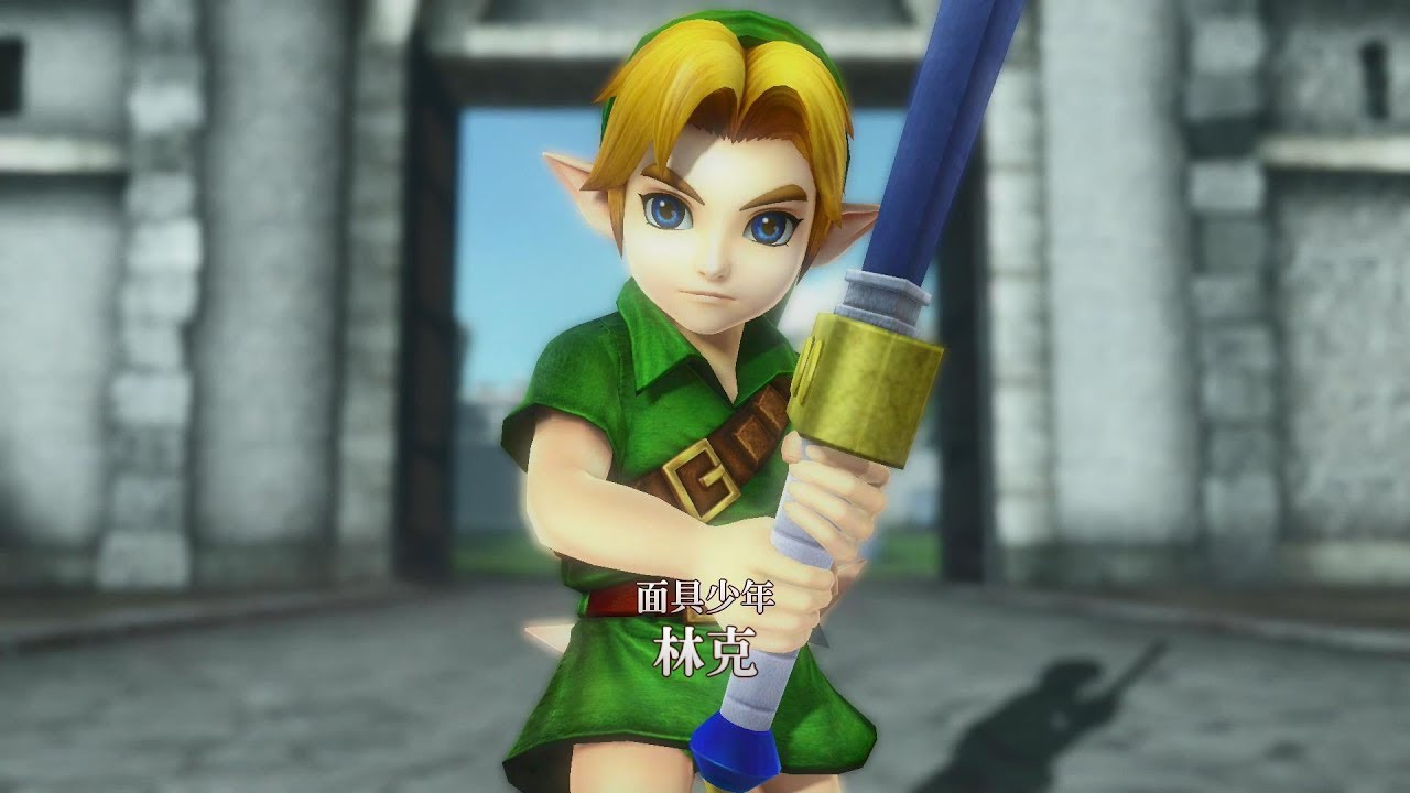 Hyrule Warriors Nintendo Switch Young Link Youtube