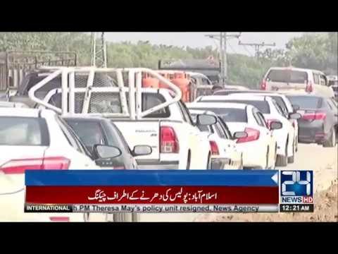 dharnaand trefic jam  islamabad report saba bajeer 24 news 21 november 2017