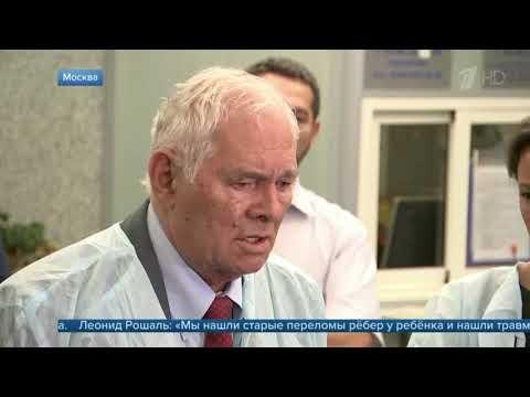 Жестоко избитую  девочку  привезли из Ингушетии на лечение в Москву   -06.07.2019