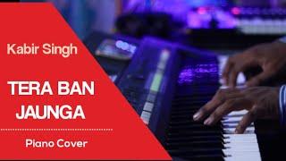 tera-ban-jaunga-piano-cover-kabir-singh-piano-cover-subhranil-maity