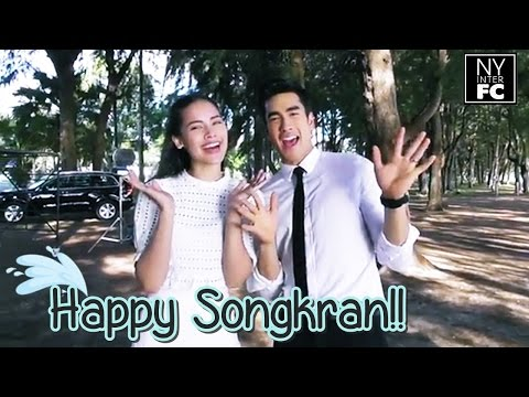 [ENG SUB] Nadech Yaya Wish You a Happy Songkran!!