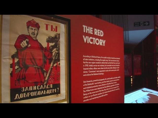 Русская революция в Лондоне