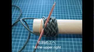 How To Tie A Paracord Gaucho Knot(11 Bight)