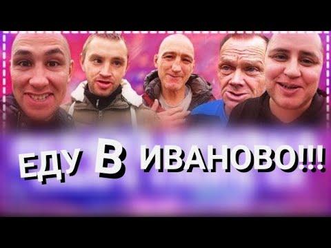 Хочу Пожрать ТВ/ СТРИМ ДЛЯ ХЕЙТЕРОВ