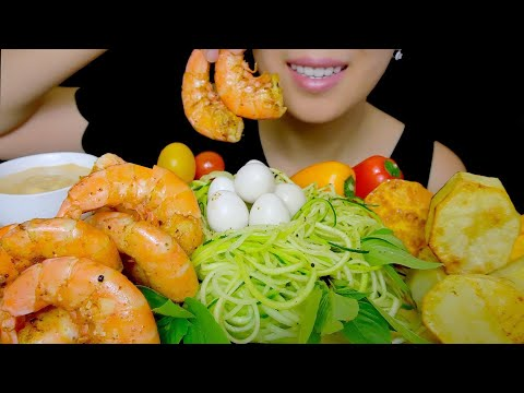 HEALTHY EATING ASMR: GRILLED SHRIMP WITH RAW AND ROASTED VEGGIES |COLLAB WITH MMM ASMR | TracyN ASMR