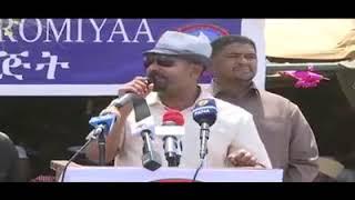 MM Dr Abiy  jiraattota Baalee Roobee fi naannooshee maraa