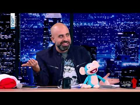 لهون وبس - اليكم أغرب مطالب المتظاهرين في الثورة  - 13:59-2019 / 11 / 13