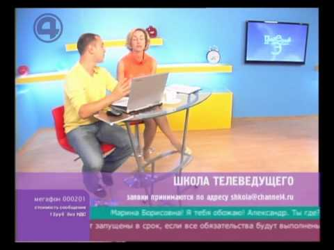 Школа телеведущего