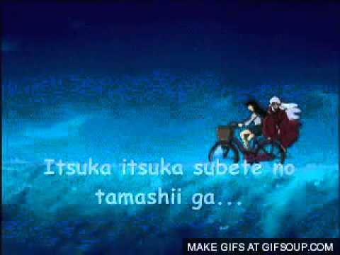Every Heart Lyrics Ending 4 full Inuyasha