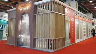 昇元窯業-2015台北國際建築材料大展