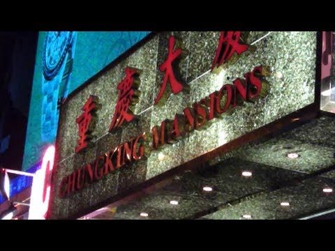 A Walk Inside Chung King Mansions. Hong Kong. Kowloon. Tsim Sha Tsui