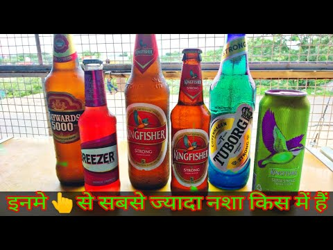 Kingfisher Super Strong Beer Haywards 5000  Strong Beer  Tuborg Strong Beer Alcohol Content Review