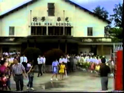 我们的母校 - 光华学校