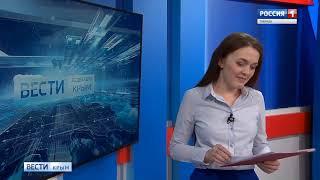 Вести Крым - За пять минут до эфира