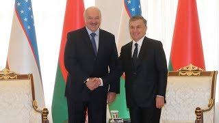 Продолжается официальный визит Президента Беларуси в Узбекистан