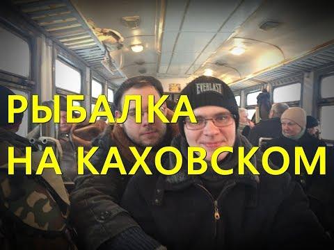 зимняя рыбалка в украине - 2018-01-30 11:46:43