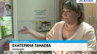 видео В Губкинском морозы выявили слабые места в торговле