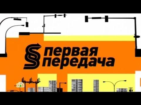 «Первая передача»: Как в Волгограде такси семеро поймали