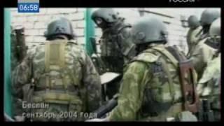 Бойцам спецназа, погибшим в Беслане
