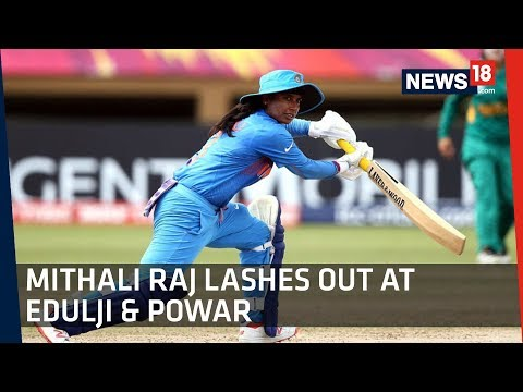 mithali-raj-accuses-coa-and-coach-|-excerpts-from-the-letter